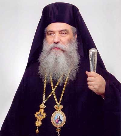 mitropolitis k. Eystathios