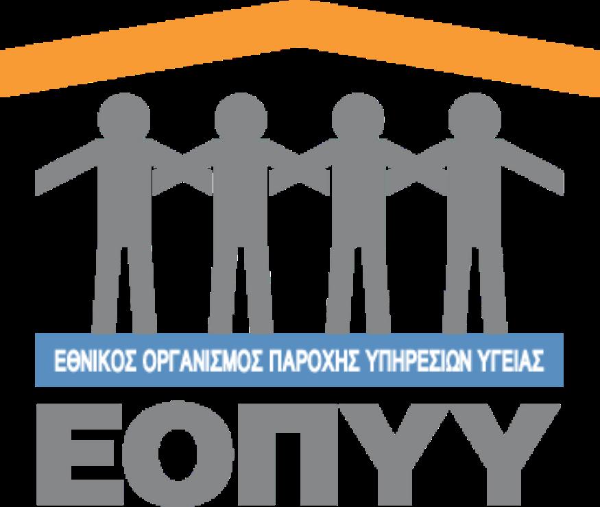 eopyy logo