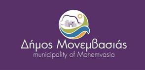 dimos Monemvasias logo
