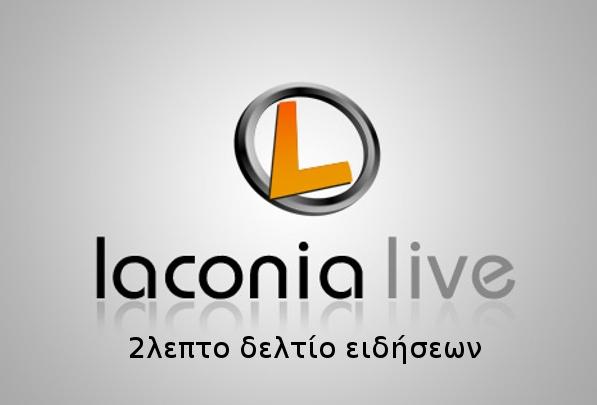 logo deltiou