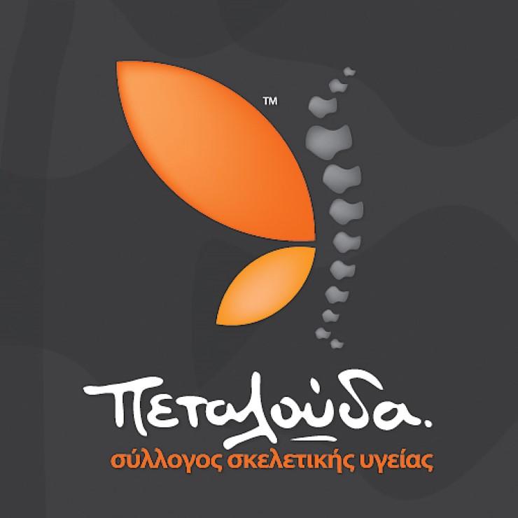 syllogos Petalouda
