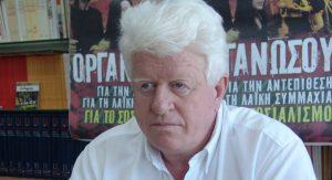Nikos Gontikas