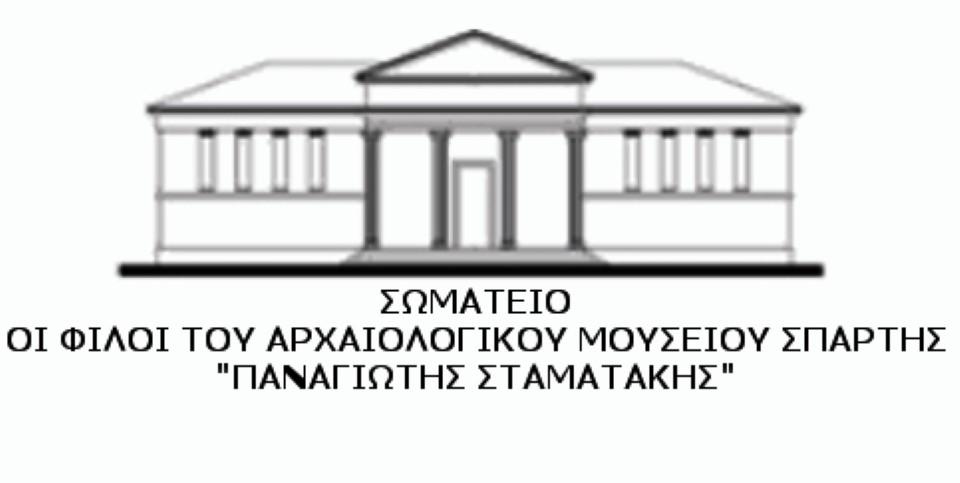 SFAMS logo