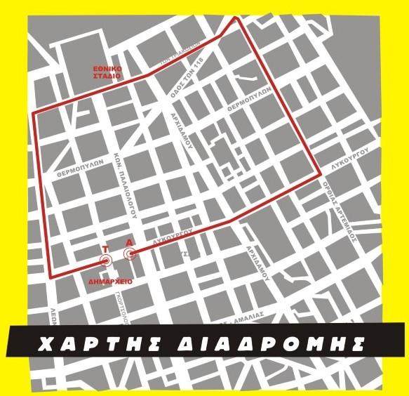 Gyros tis Spartis (2)