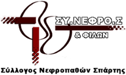 synefros