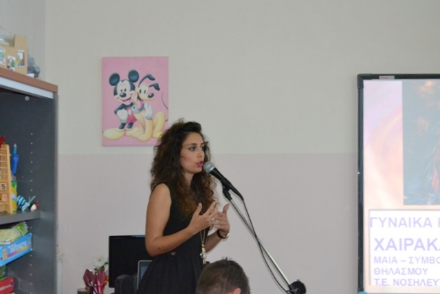 Pakia - Giorti Miteras (6)