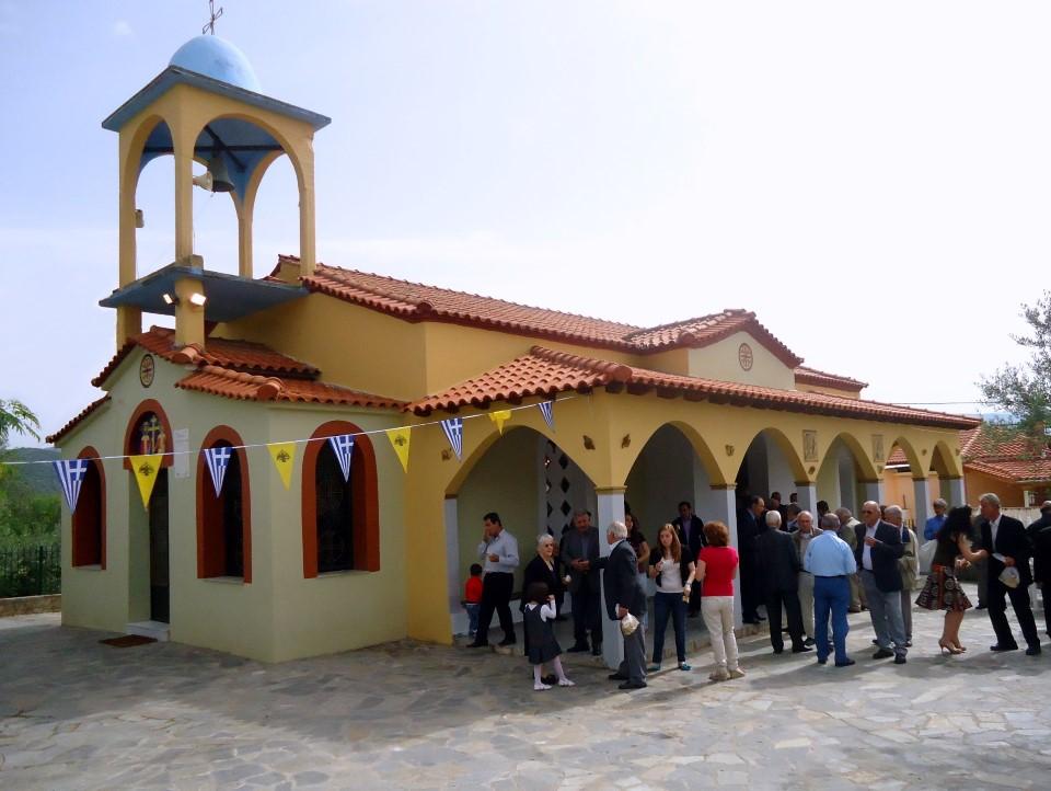 ekklisia Karava