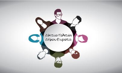 logo parataxis Grypiwti