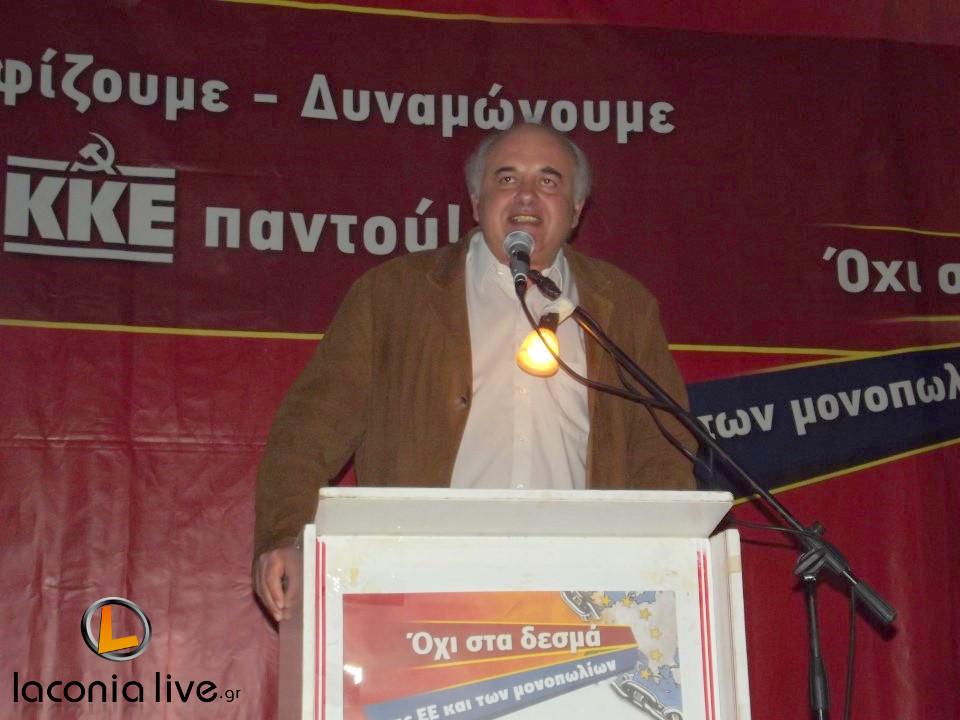 Karathanasopoulos