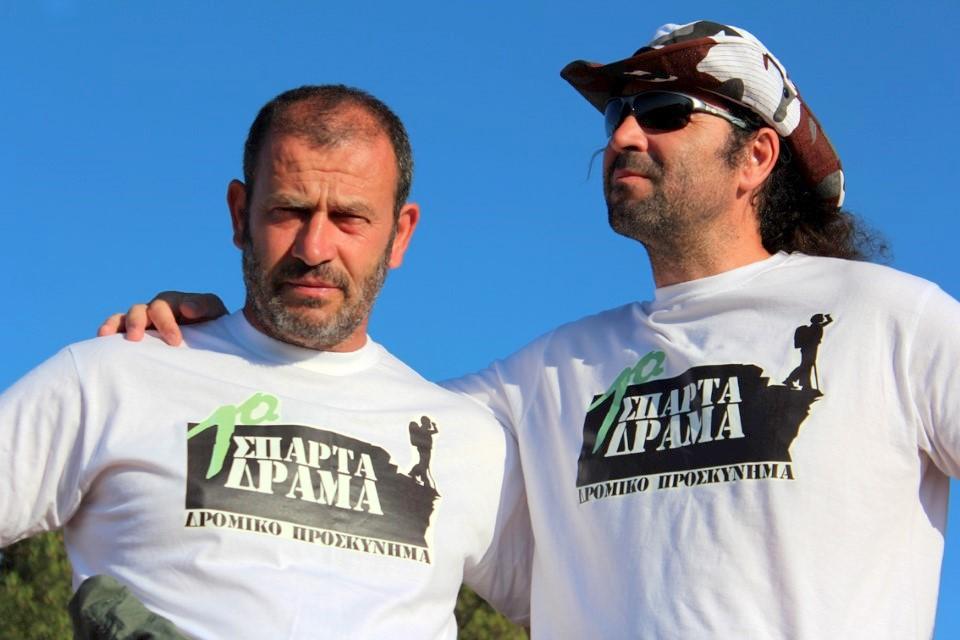 1o Sparta - Drama (1)