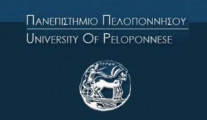 Panepistimio Peloponnisou