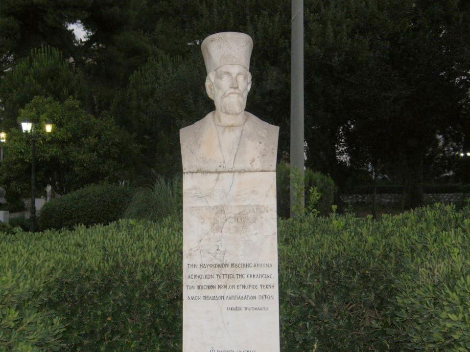 Petros Peloponnisios protomi