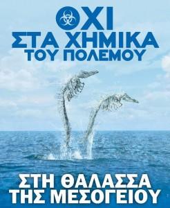 ximika Syrias