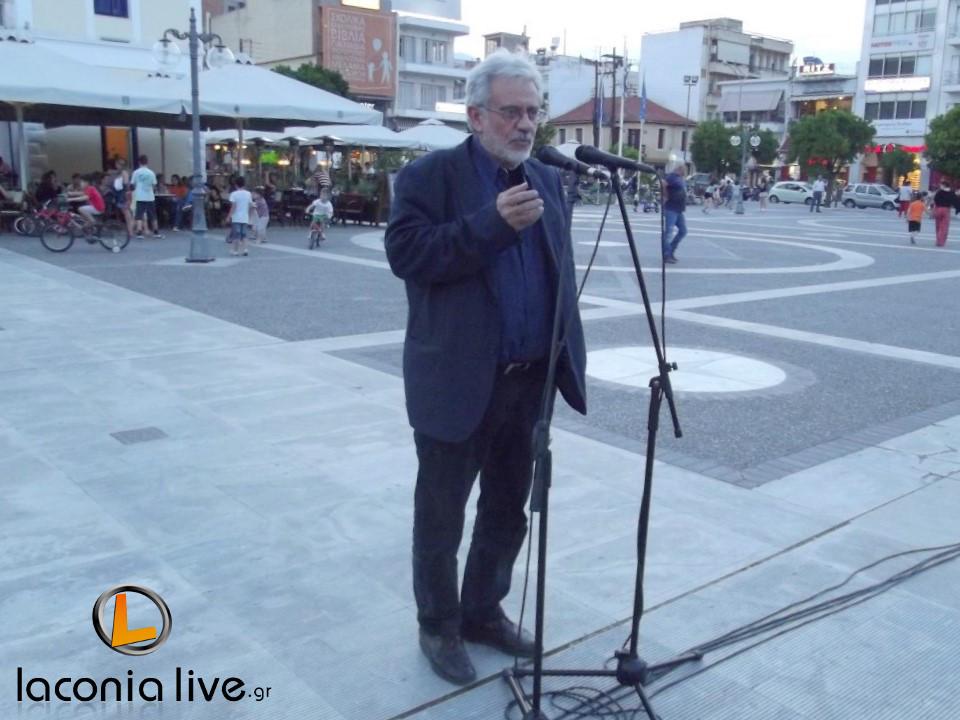 ximika Syrias enimerwsi (2)