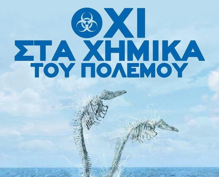 ximika Syrias front