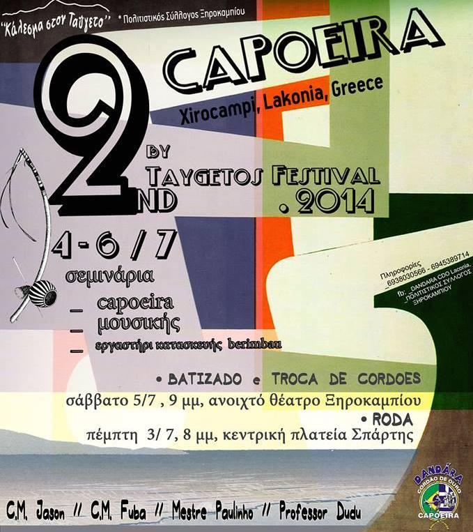 Festival Capoeira