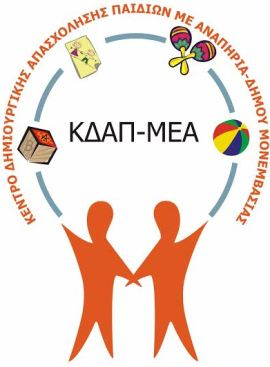 kdap-mea logo