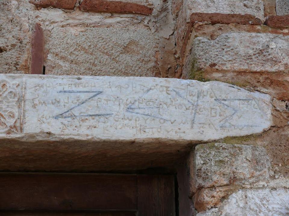 vandalismos mnimeiou (4)