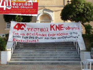festival KNE Sparti (10)