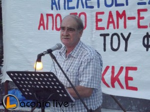Mastrogiannopoulos Dimitris