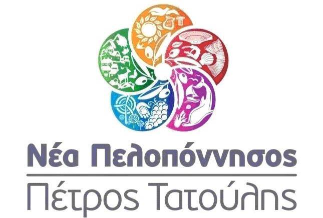Nea Peloponnisos - Tatoulis
