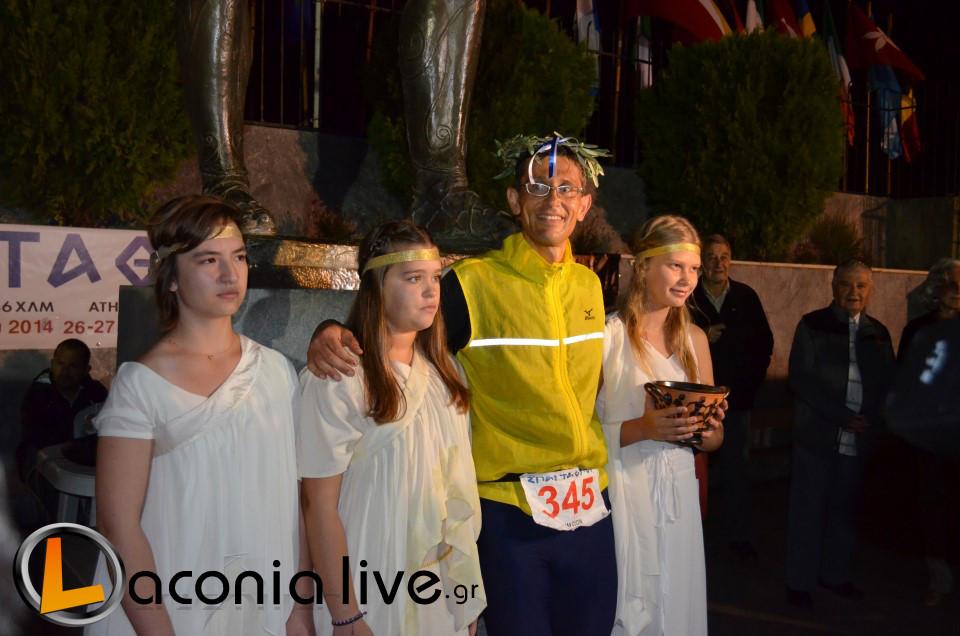 Spartathlon 2014 - Ivan Cudin