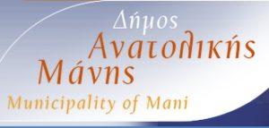 dimos Anatolikis Manis logo