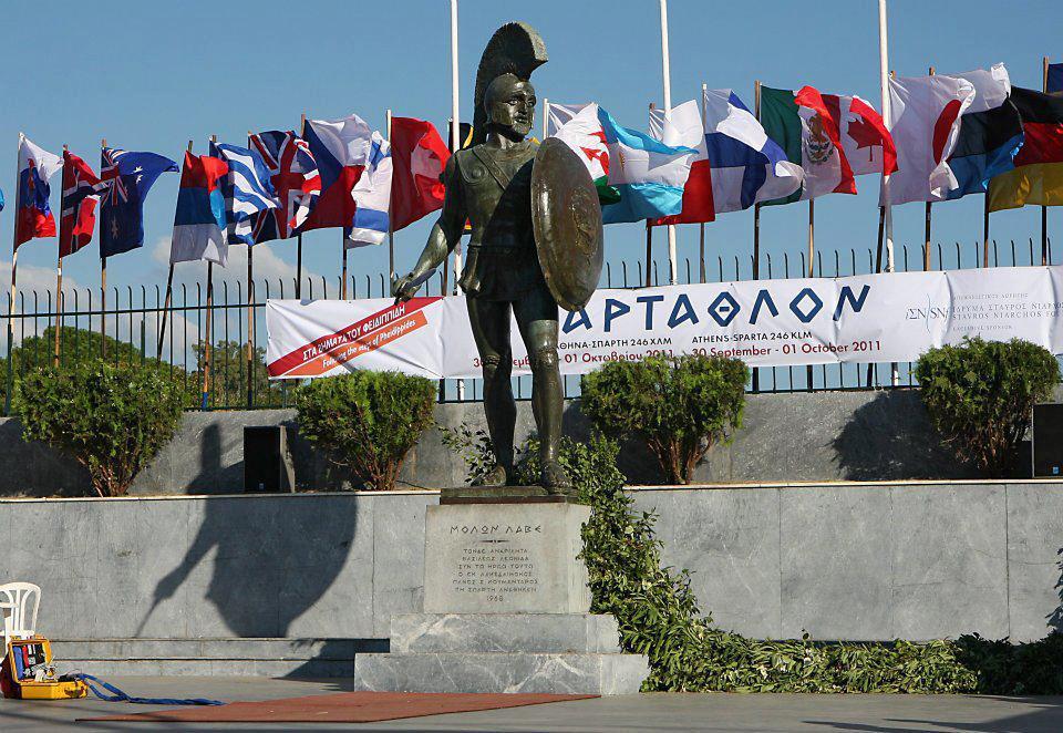 dimotiko stadio - Spartathlon