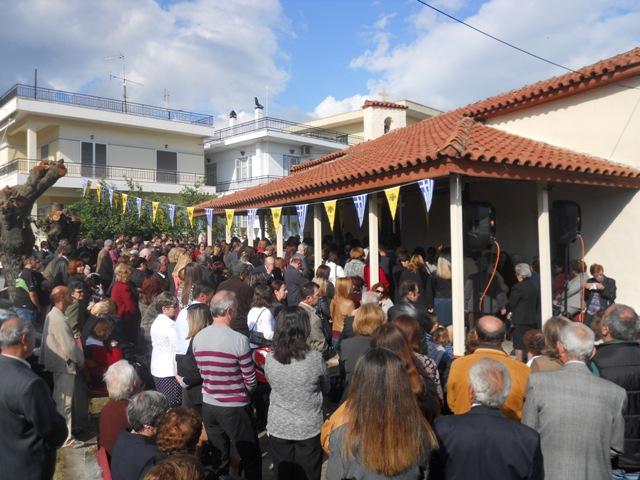Agios Dimitrios Magoulas