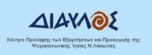 Diaylos logo