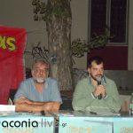 Festival Neolaias SYRIZA (1)