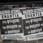 Festival Neolaias SYRIZA (4)