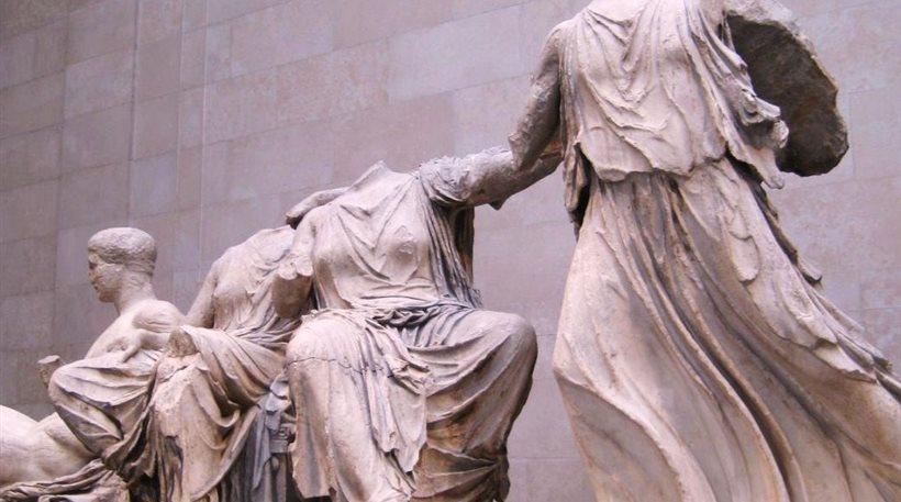 glypta Parthenona