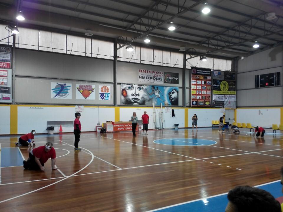 goalball kleisto gymnastirio