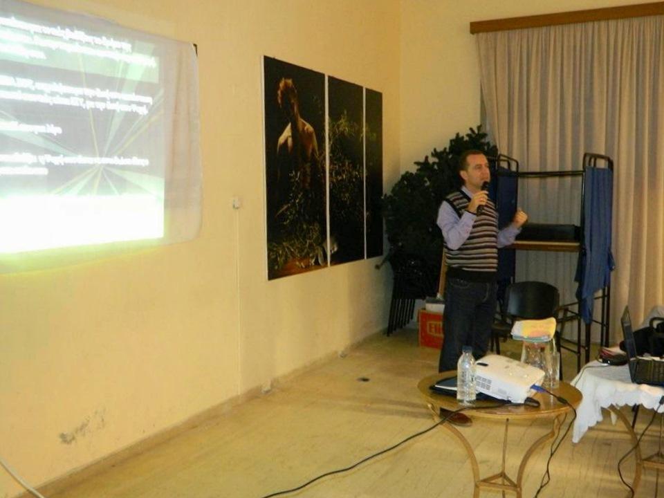 megalonontas me agapi ypeuthina paidia (3)