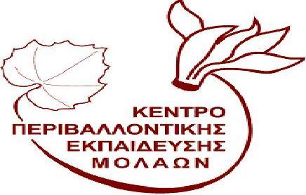 KPE Molaon