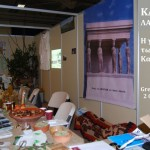 Karyes ekthesi Greek Tourism Expo (2)