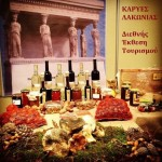 Karyes ekthesi Greek Tourism Expo (5)