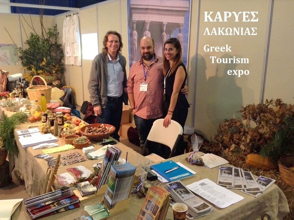 Karyes ekthesi Greek Tourism Expo