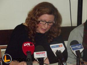 Tzouganatou Andrianna