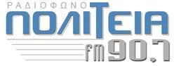 logo Politeia radio