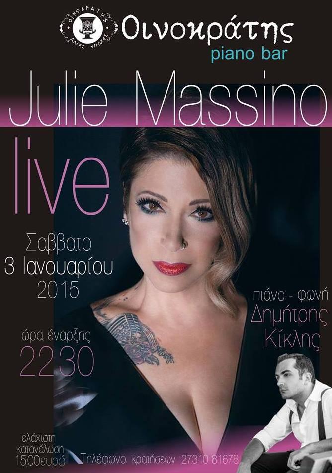 poster Julie Massino