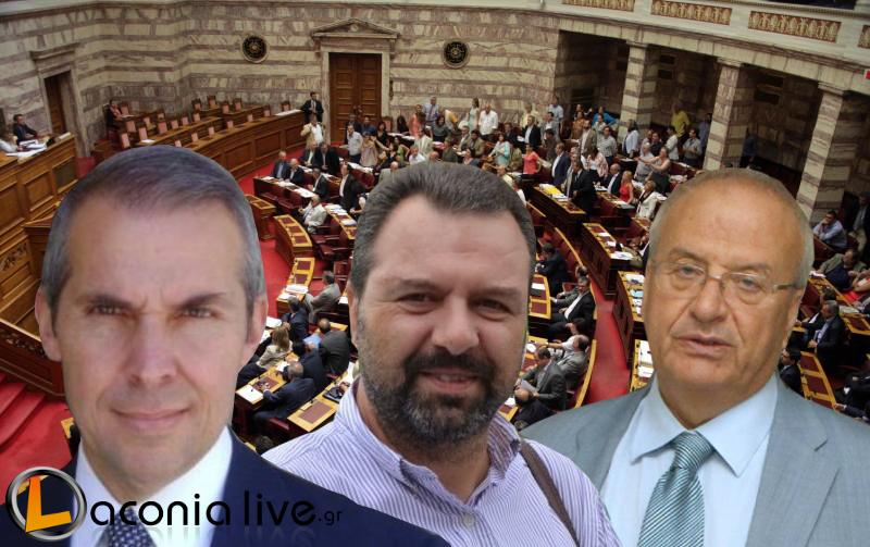 Davakis - Araxovitis - Grigorakos