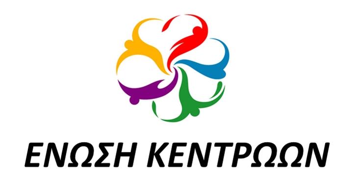 Enosi Kentroon logo