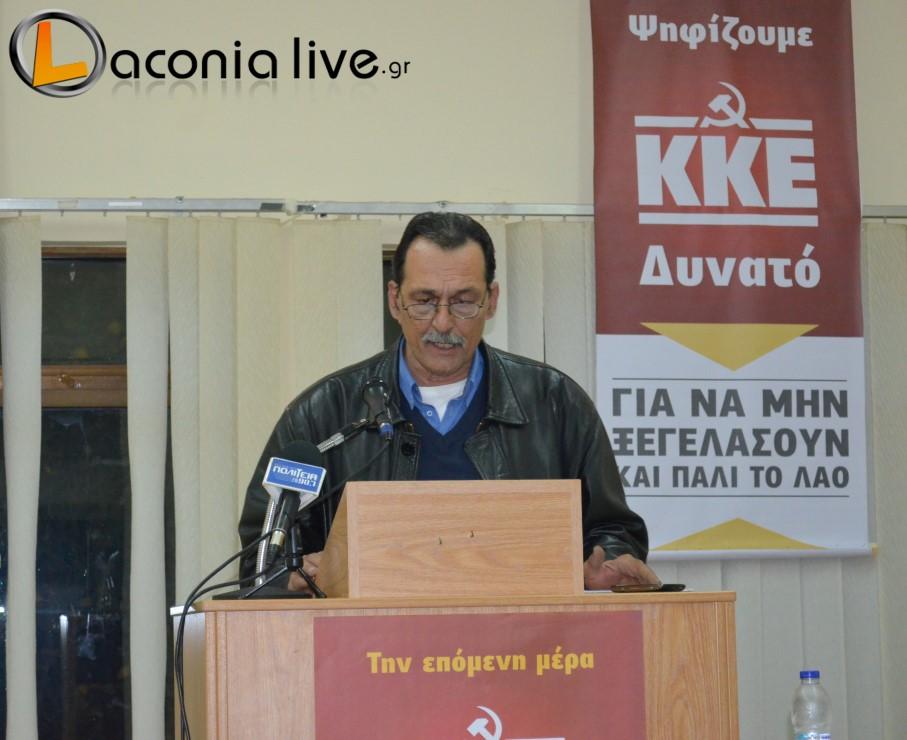 KKE sygkentrosi Tzavaras Dimitris (4)