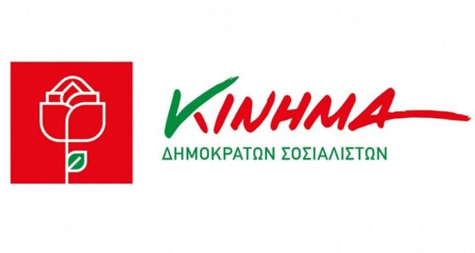 Kidhso
