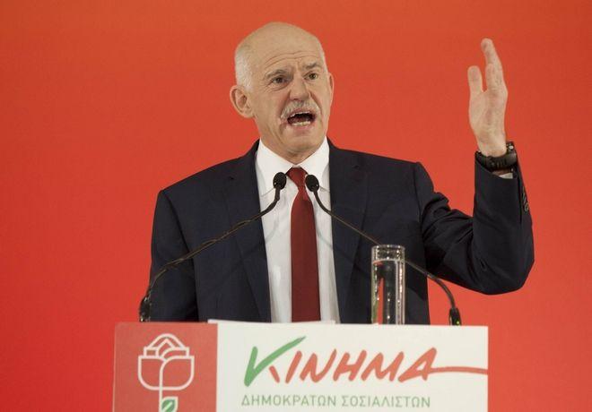 Papandreou Giorgos