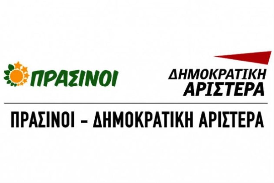 Prasinoi-Dimar