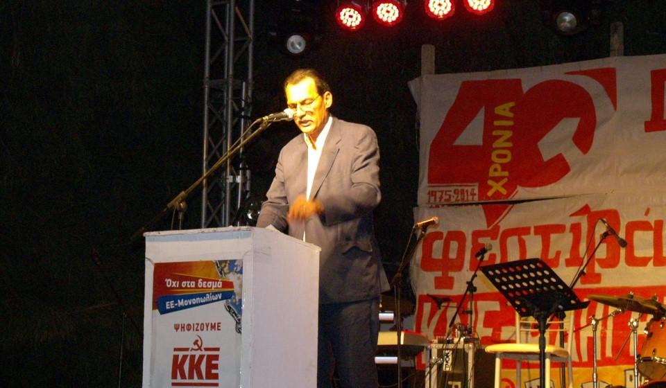 Tzavaras Dimitris
