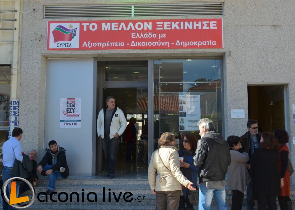 eklogiko kentro SYRIZA Lakonias